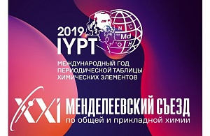 Alexey Tarasov and Eugene Goodilin became laureates of the Reaxys Award Russia 2019